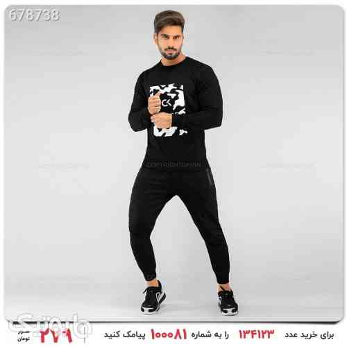 https://botick.com/product/678738-ست-بلوز-و-شلوار-مردانه-مدل-16686