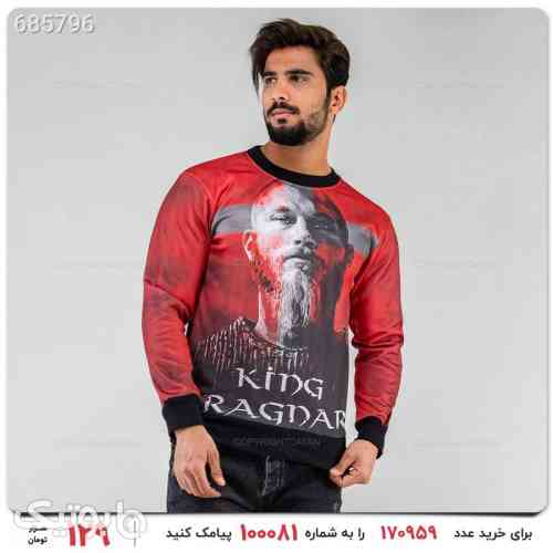 https://botick.com/product/685796-بلوز-مردانه-King-مدل-16631