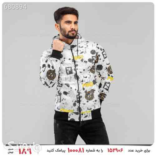 https://botick.com/product/680894-سویشرت-مردانه-Fendi-مدل-17426