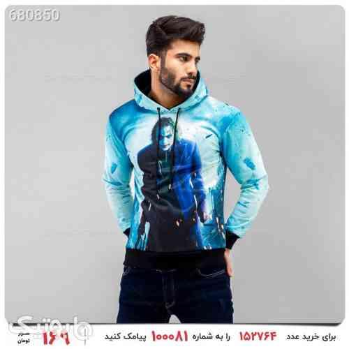 https://botick.com/product/680850-سویشرت-مردانه-Maran-مدل-17512