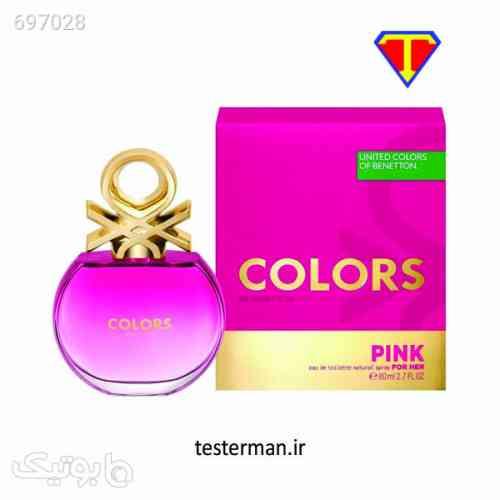 https://botick.com/product/697028-خرید-ادکلن-بنتون-کالرز-د-بنتون-پینک-Colors-de-Benetton-Pink