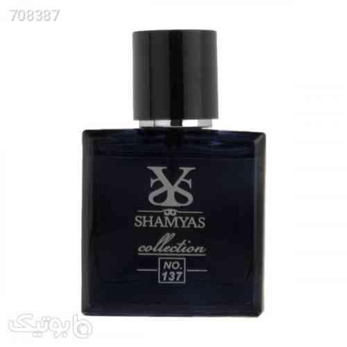 https://botick.com/product/708387-عطر-جیبی-مردانه-شمیاس-مدل-Blue-De-Chanel-حجم-30-میلی-لیتر