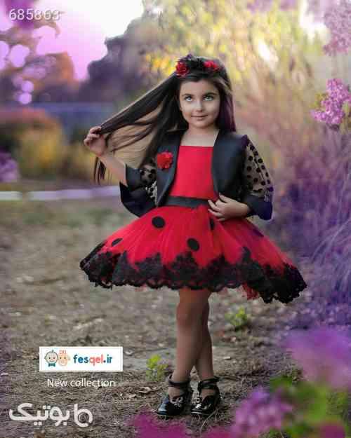 https://botick.com/product/685863-لباس-عید-دخترانه-شیک