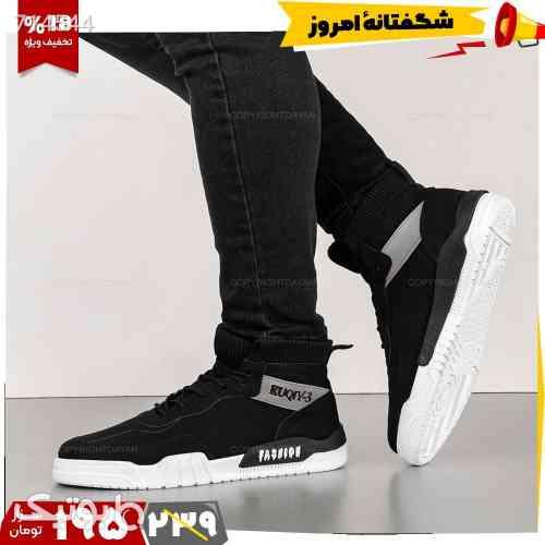 https://botick.com/product/714544-کفش-ساقدار-مردانه-Fashion-