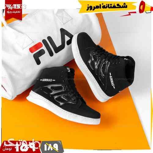 https://botick.com/product/714553-کفش-ساقدار-مردانه-Nike-مدل-15649--