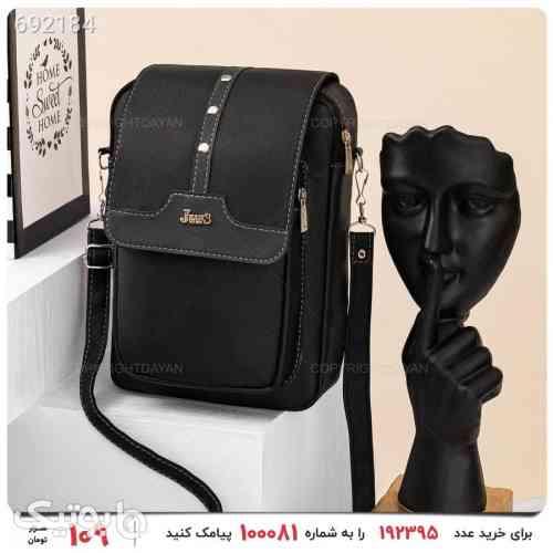 https://botick.com/product/692184-کیف-دوشی-Jeans-مدل-16816