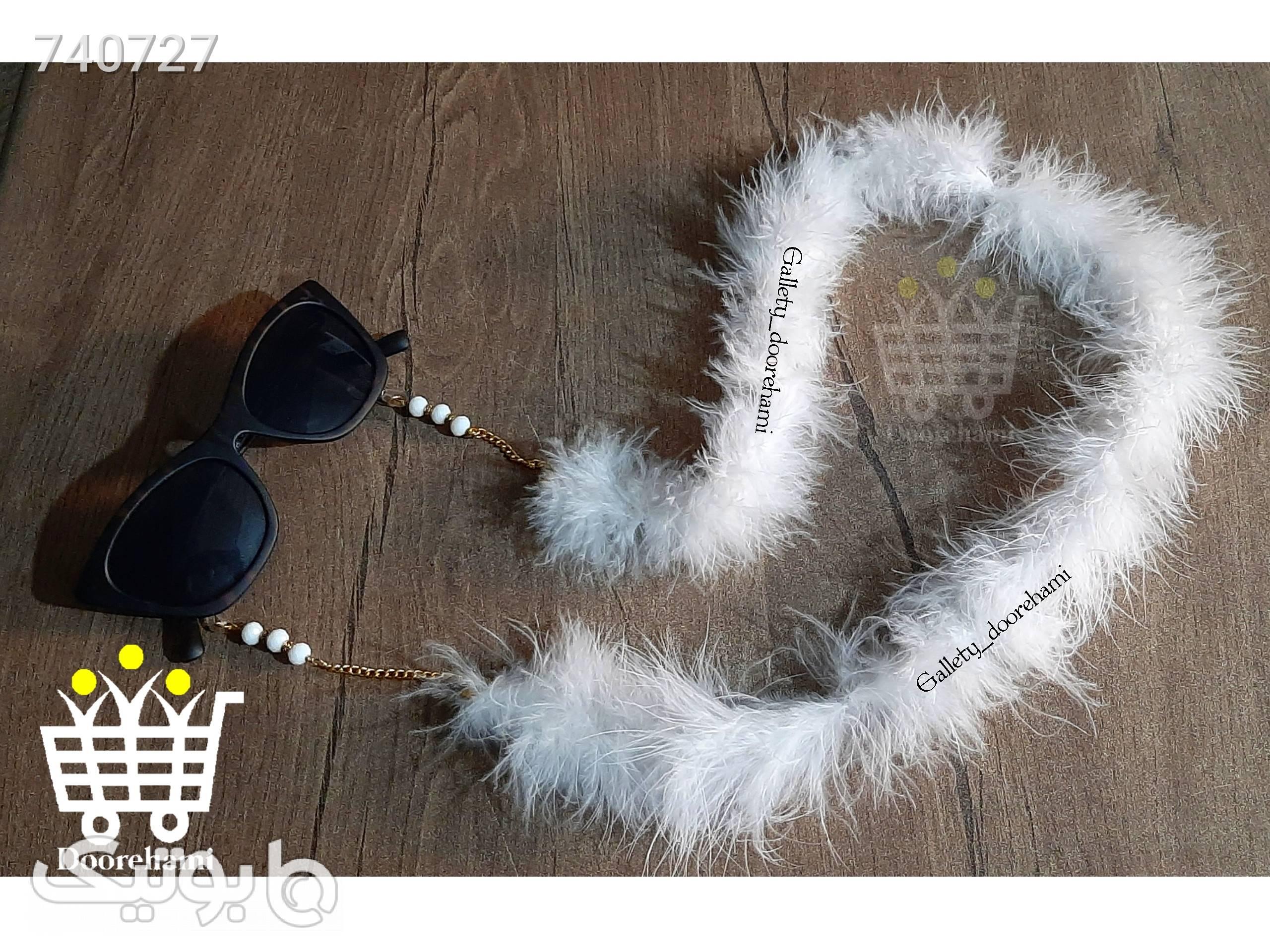 بند عینک سفید  سفید بند عینک