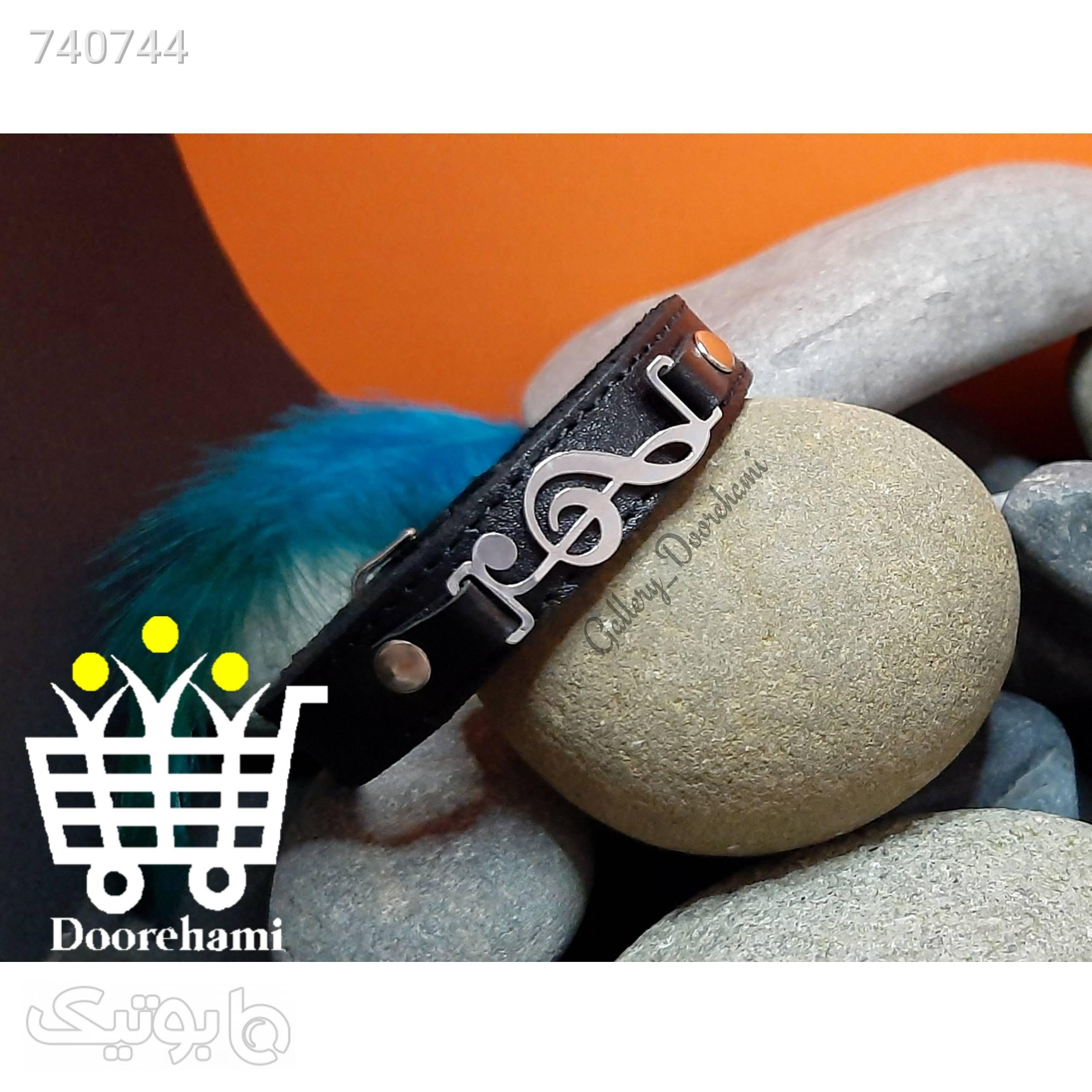 دستبند چرم نت سل نقره ای دستبند و پابند