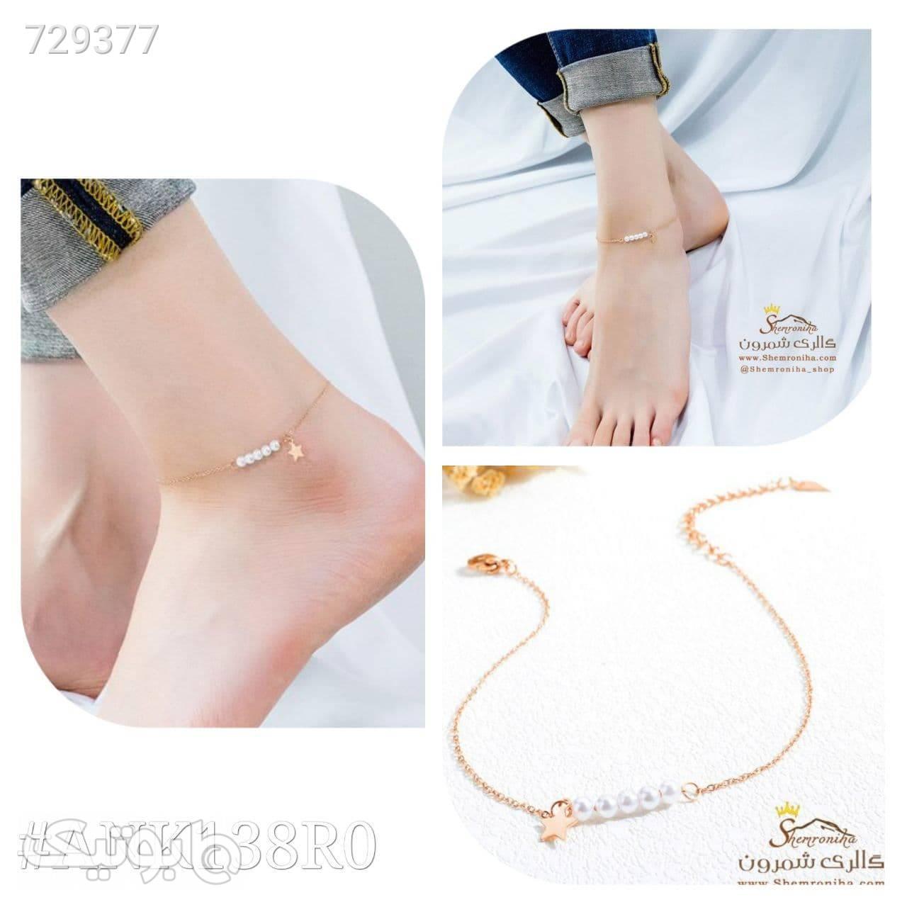 پابند ستاره و مروارید ANK138R0 نارنجی دستبند و پابند