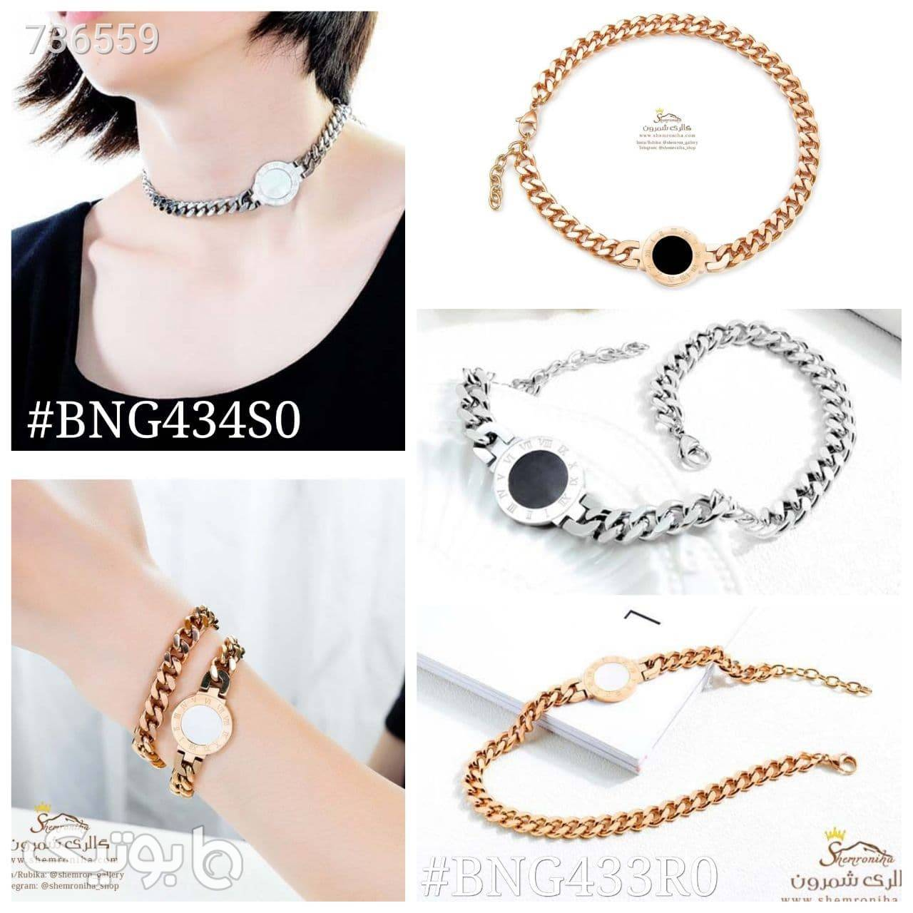 گردنبند و دستبند بولگاری رزگلد BNG433R0 نارنجی دستبند و پابند