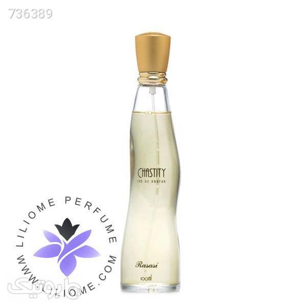 عطر ادکلن رصاصی چستیتی زنانه | Rasasi Chastity Women طلایی عطر و ادکلن