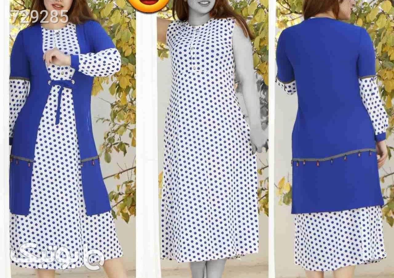 لباس دو تیکه سنتی پریماه آبی پيراهن و سارافون زنانه