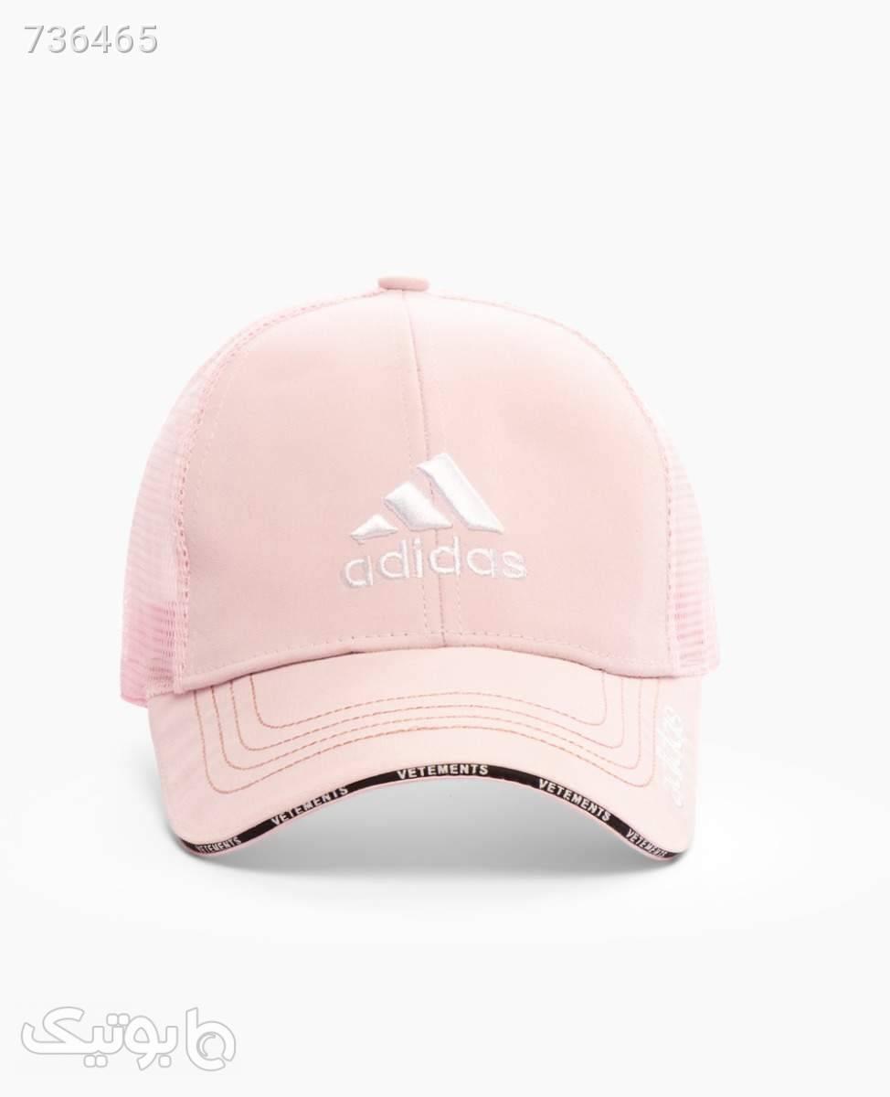کلاه لبه گرد Adidas کد 6375Pink صورتی کلاه و اسکارف