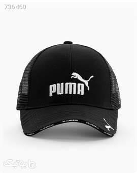 کلاه لبه گرد Puma کد 2166Black مشکی کلاه و اسکارف