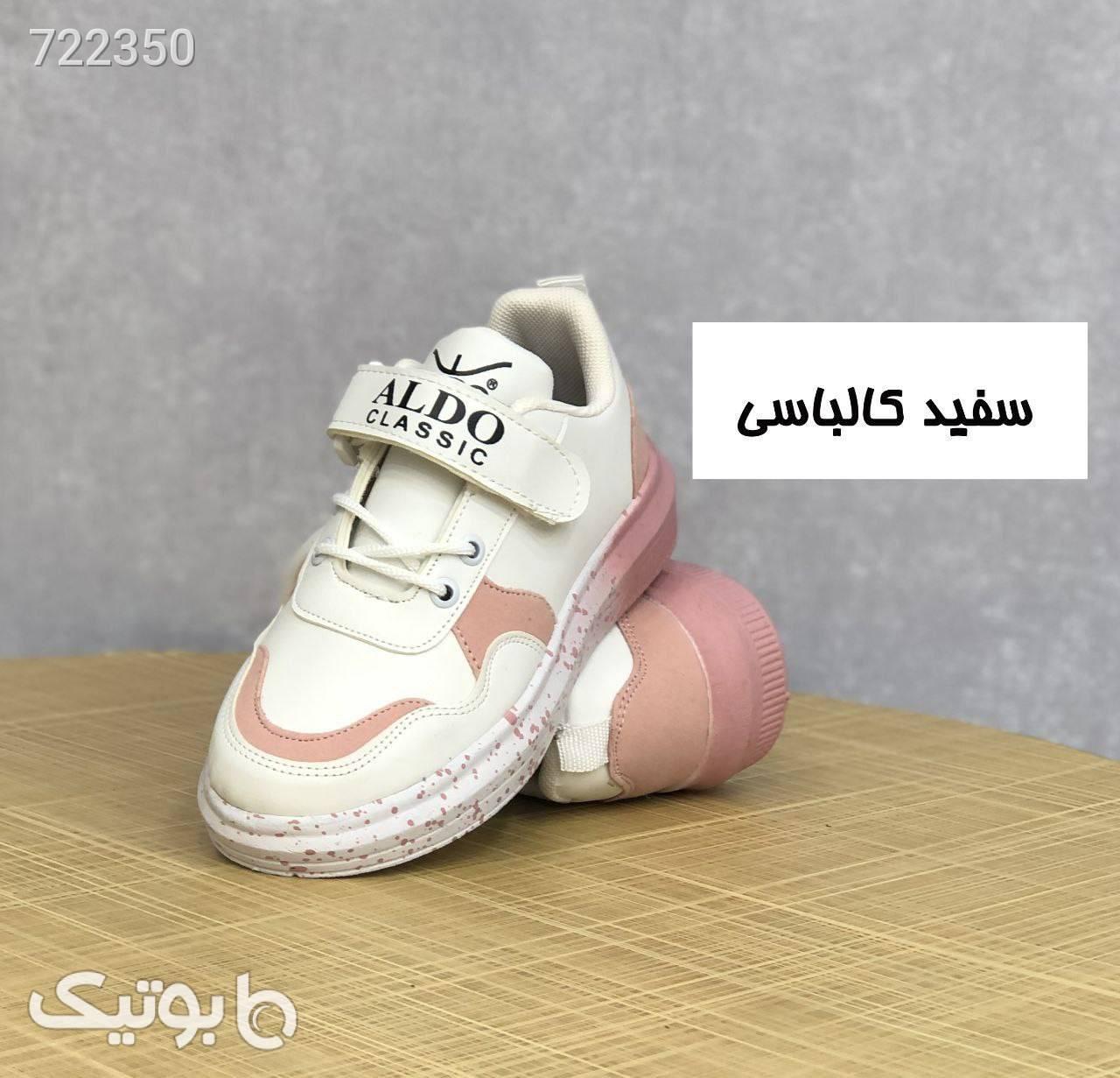 کتونی aldo مشکی کیف و کفش بچگانه