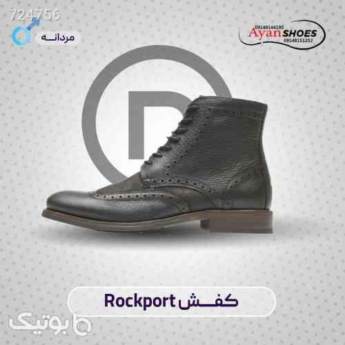 https://botick.com/product/724756-بوت-مردانه-