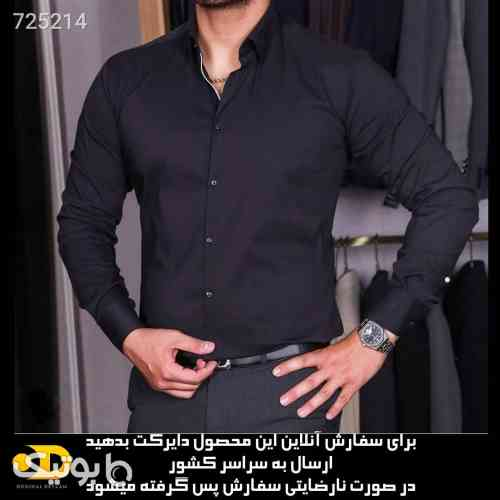 https://botick.com/product/725214-پیراهن-مردانه-