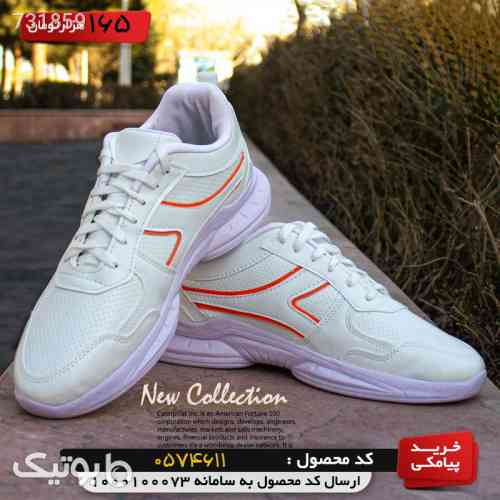 https://botick.com/product/731859-کفش-مردانه-مدل-Neon-(سفید-نارنجی)