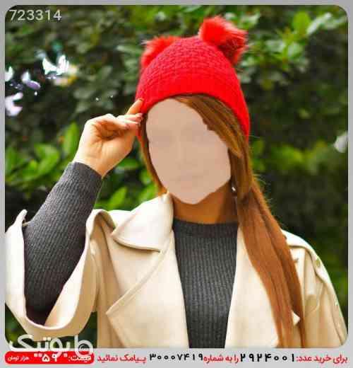 https://botick.com/product/723314-كلاه-دخترانه-خرگوشي-مدل-Boshra