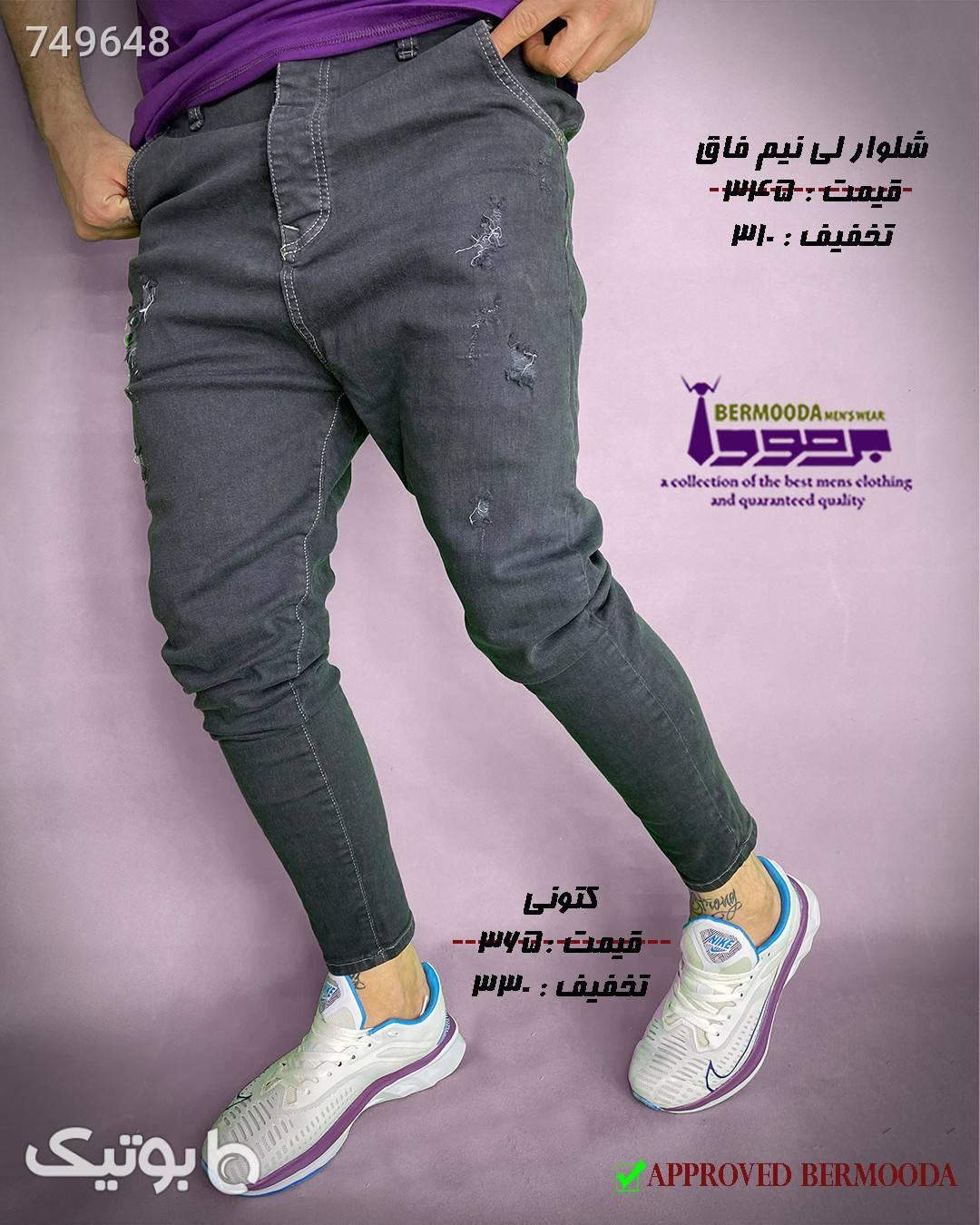 شلوار جين  مشکی شلوار جین مردانه