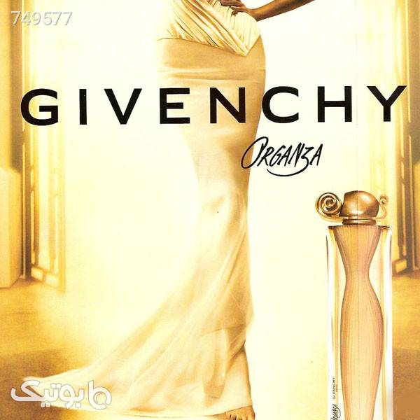 عطر ادکلن جیوانچی ارگانزا | Givenchy Organza نارنجی عطر و ادکلن