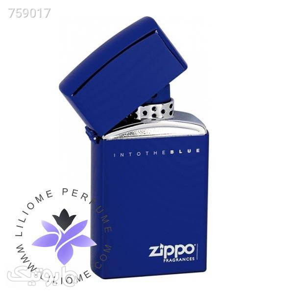 عطر ادکلن زيپو این تو د بلو | Zippo Into The Blue آبی عطر و ادکلن