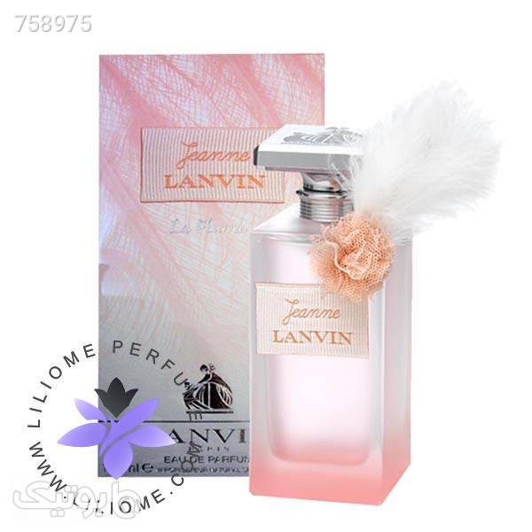 عطر ادکلن لانوین جین لا پلام | Lanvin Jeanne La Plume صورتی عطر و ادکلن