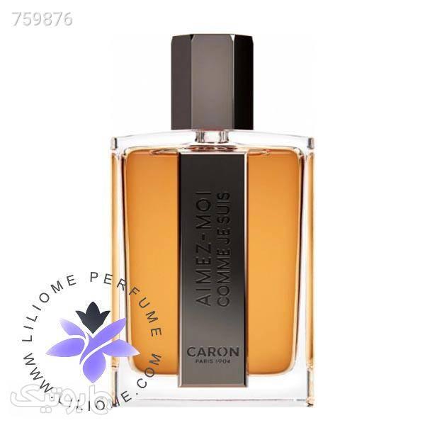 عطر ادکلن کارون ایمیز موی کام جی سویس | Caron Aimez Moi Comme Je Suis نارنجی عطر و ادکلن