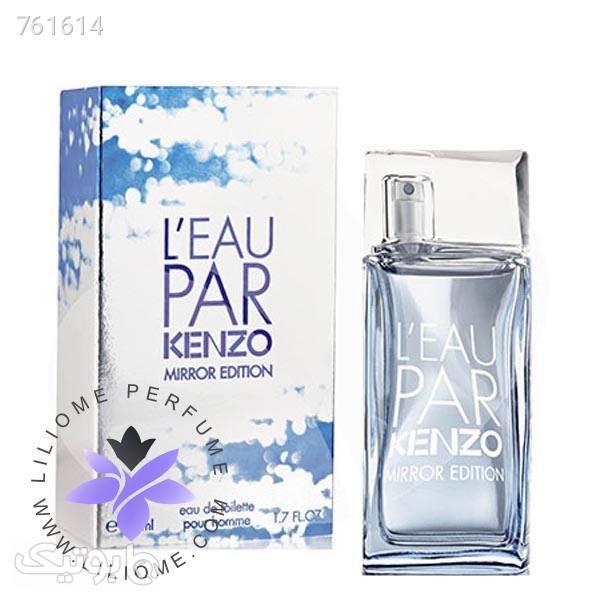 عطر ادکلن کنزو لئو پار میرور ادیشن مردانه | kenzo L`Eau par Kenzo Mirror Edition pour Homme آبی عطر و ادکلن