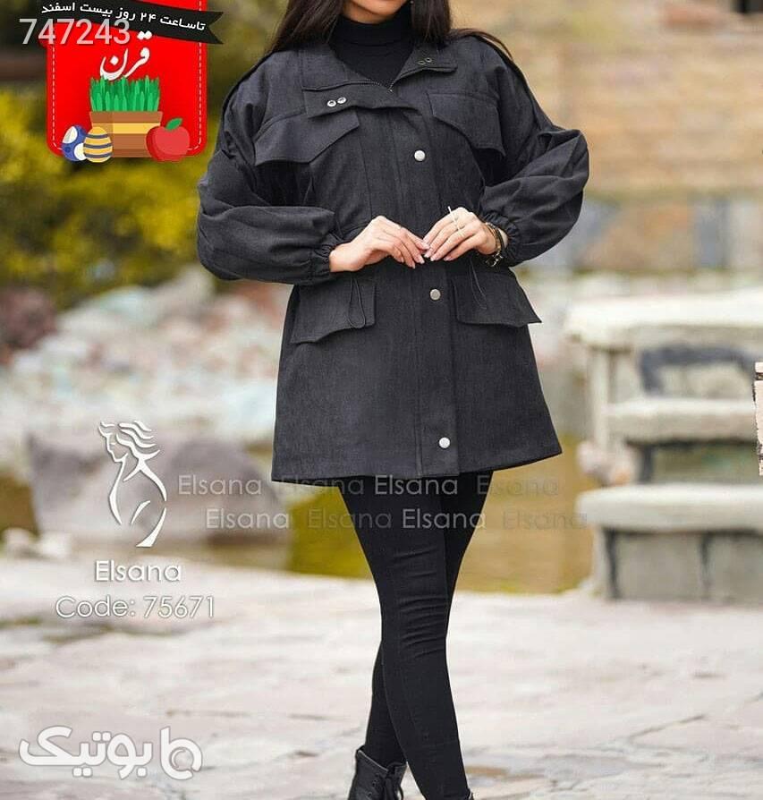 کاپشن مدل چیتا کد 756 صورتی کاپشن و بارانی زنانه