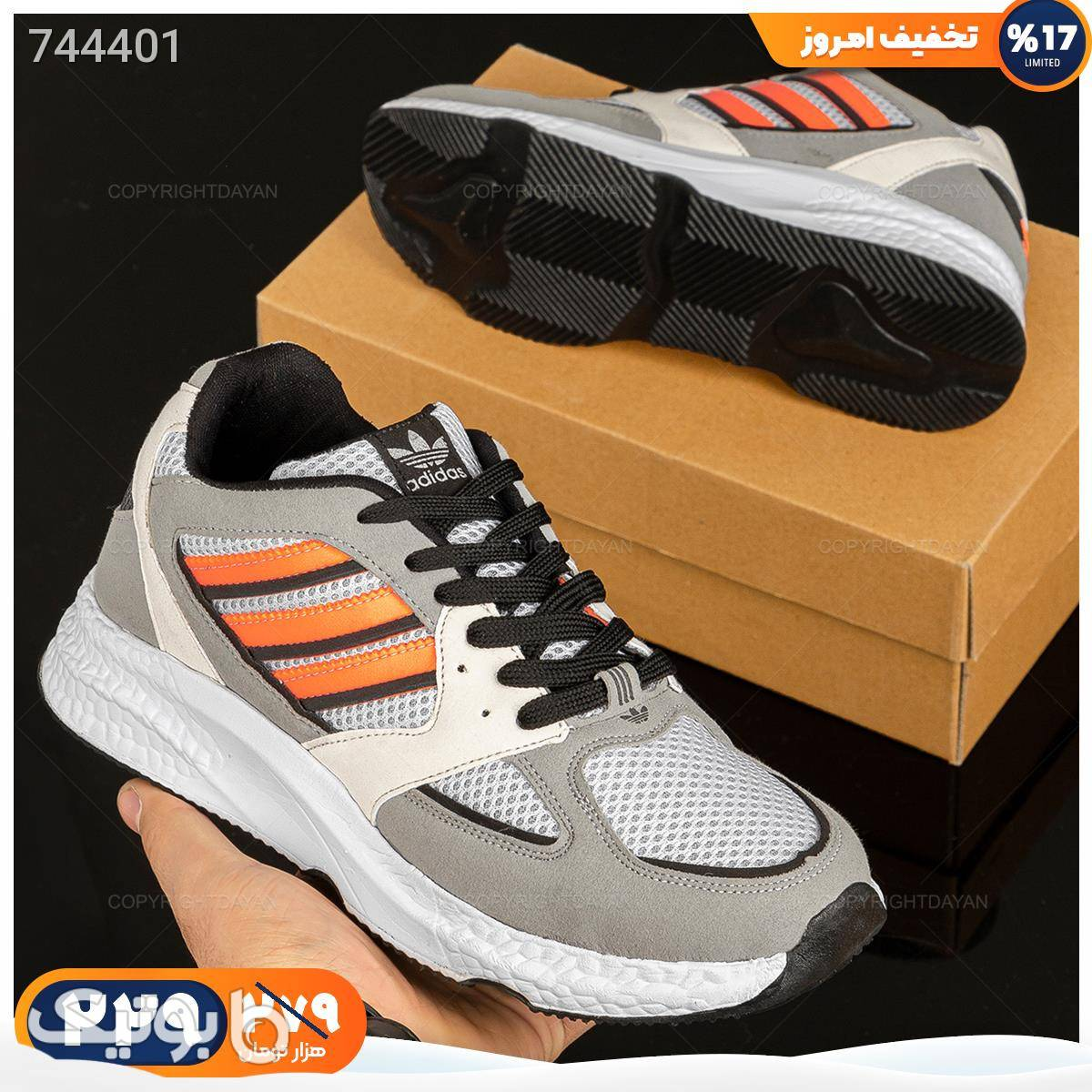 کفش مردانه  نقره ای كفش مردانه