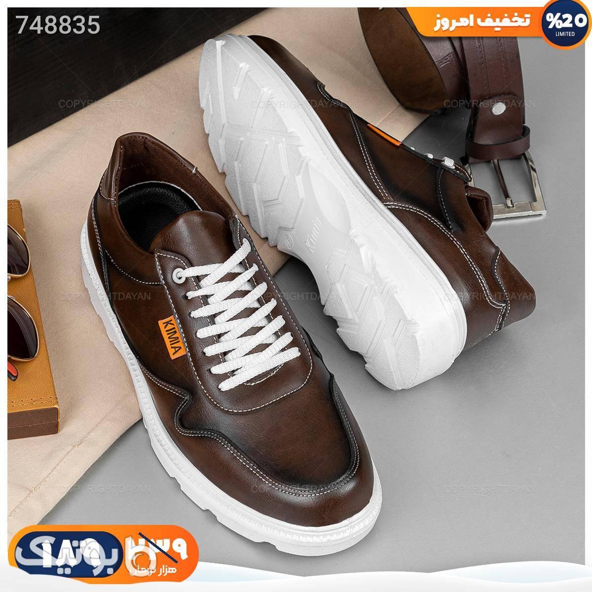کفش مردانه Imaz مدل 18967 قهوه ای كفش مردانه