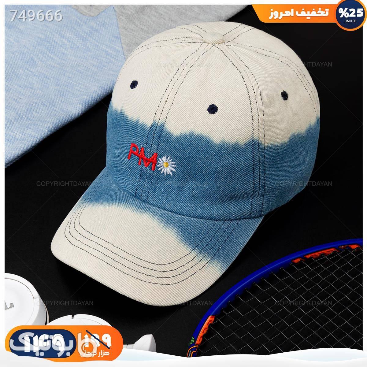 کلاه کپ Deniz مدل 19026   آبی کلاه و اسکارف