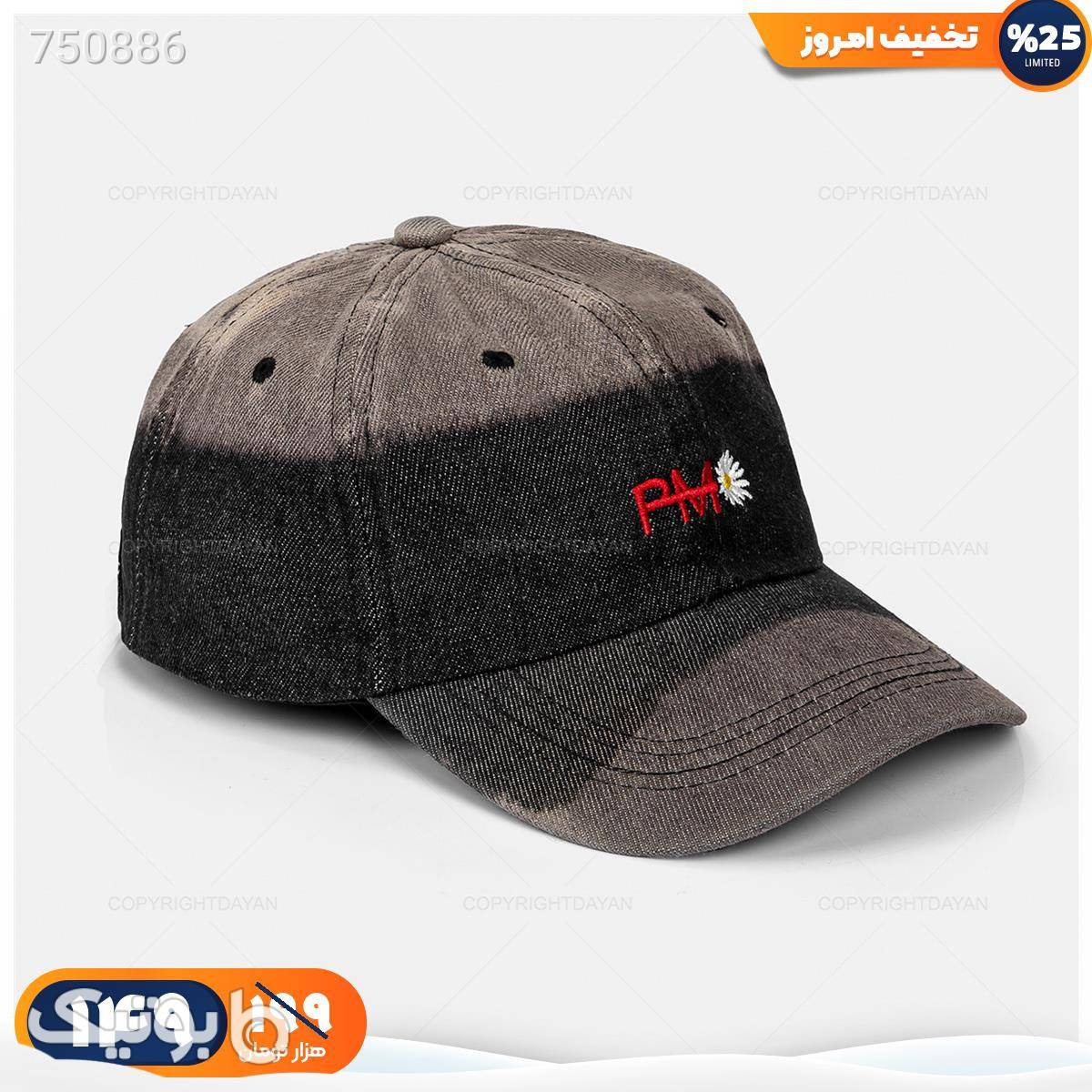 کلاه کپ Deniz مدل 19027 مشکی کلاه و اسکارف