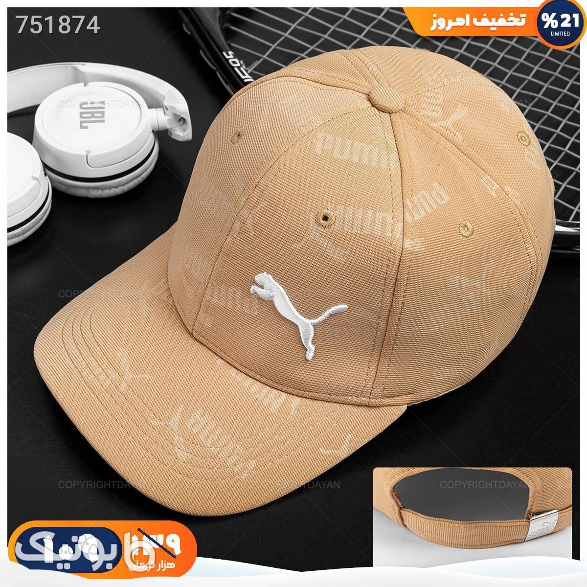 کلاه کپ Puma مدل 19090 کرم کلاه و اسکارف