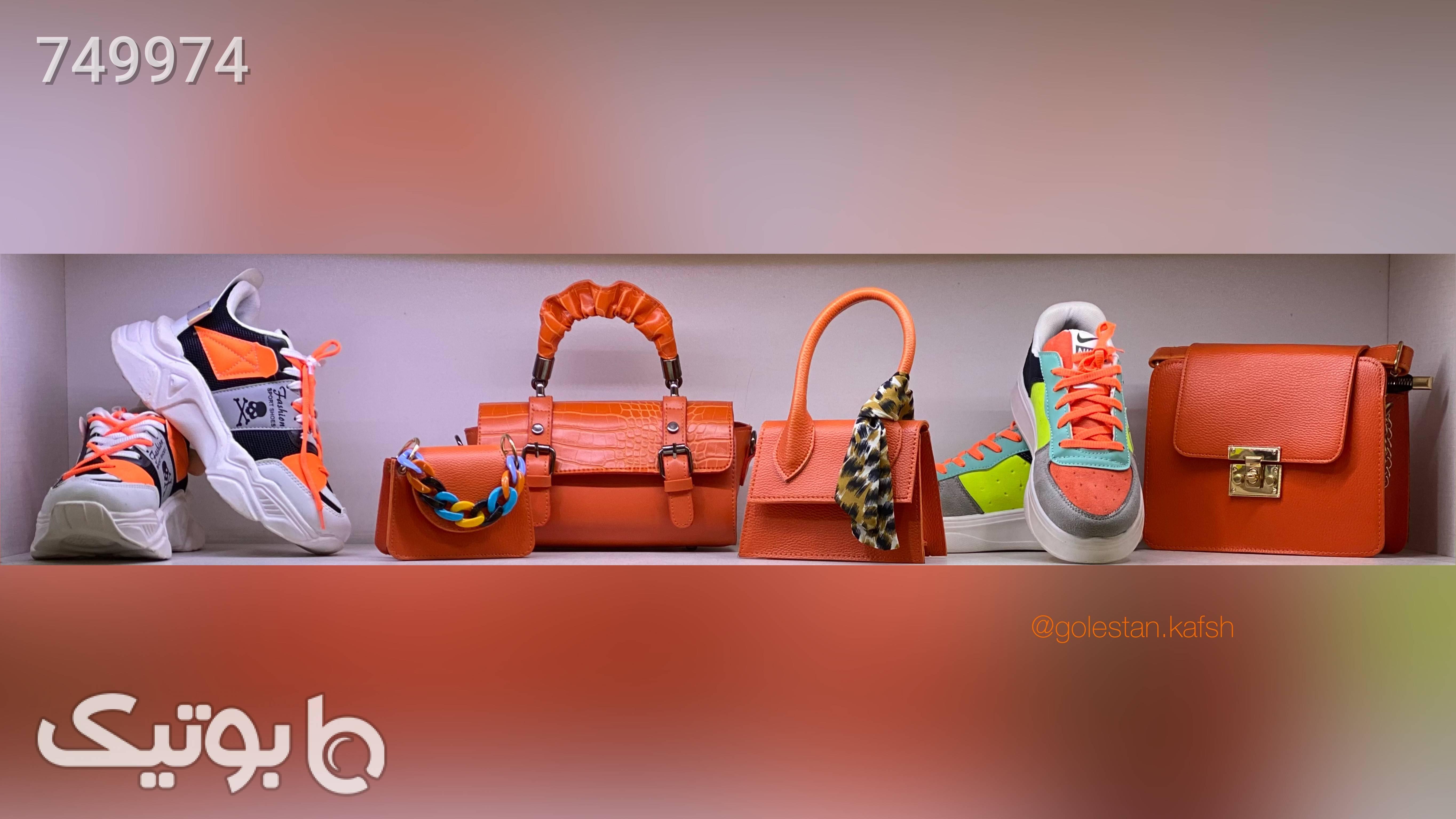 کیف و کفش نارنجی كيف زنانه