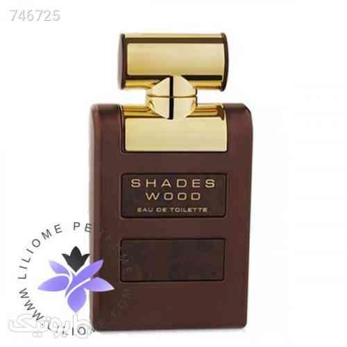 https://botick.com/product/746725-عطر-ادکلن-آرماف-شیدز-وود-|-Armaf-Shades-Wood