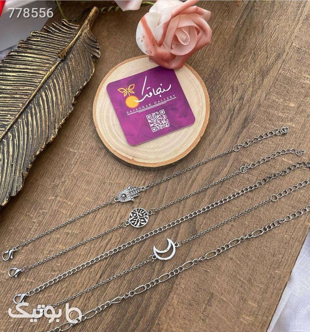 دستبند نقره ای دستبند و پابند