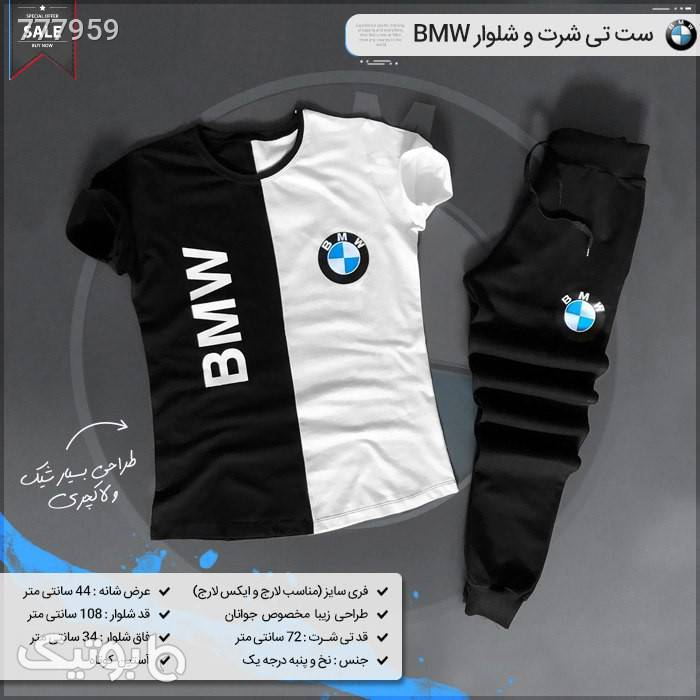 ست تی شرت➕شلوار BMW مشکی ست ورزشی مردانه