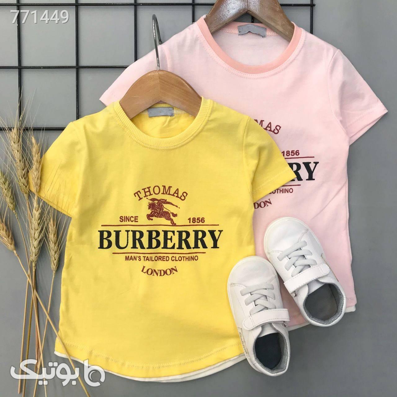 تک تیشرت زرد لباس کودک پسرانه