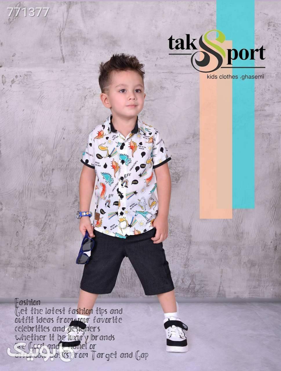 پیراهن و شلوارک پسرانه  سفید لباس کودک پسرانه