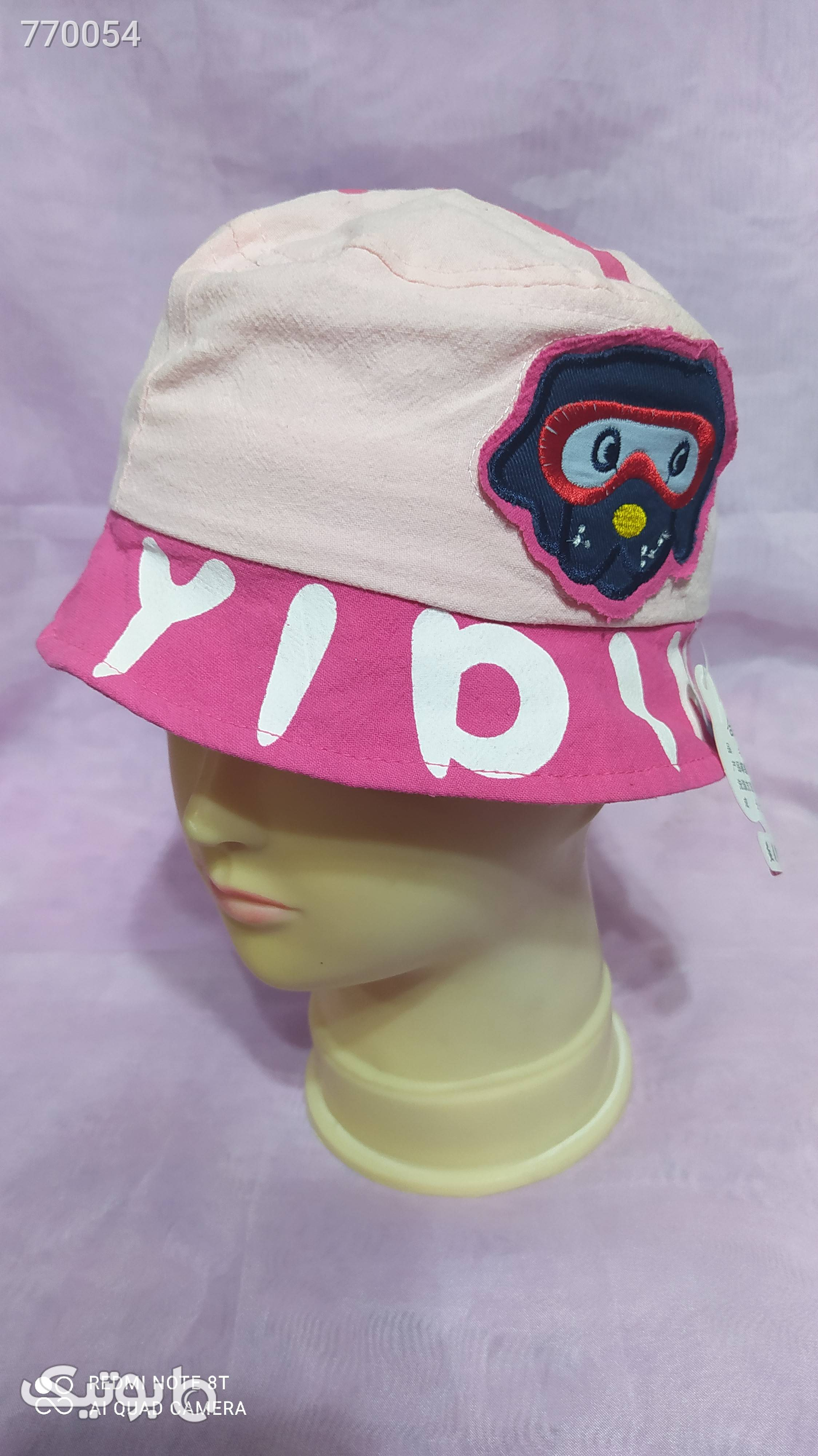 کلاه نخی بچگانه زرد کلاه و اسکارف
