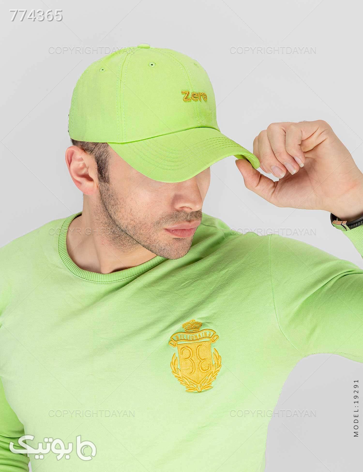 کلاه کپ Stark مدل 19291 سبز کلاه و اسکارف