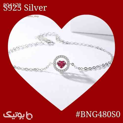 https://botick.com/product/804172-دستبند-نقره-لوکس-قلب-BNG480S0