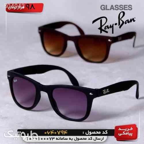 https://botick.com/product/804943-عینک-افتابی-ریبن