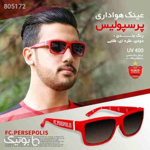 https://botick.com/product/805172-عینک-هواداری-پرسپولیس