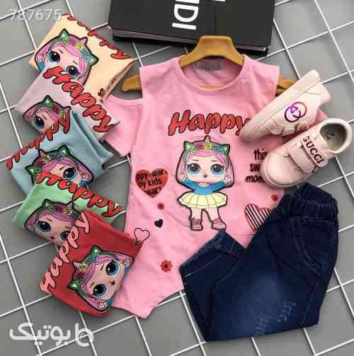 https://botick.com/product/787675-بلوز-شلوارک-Happy