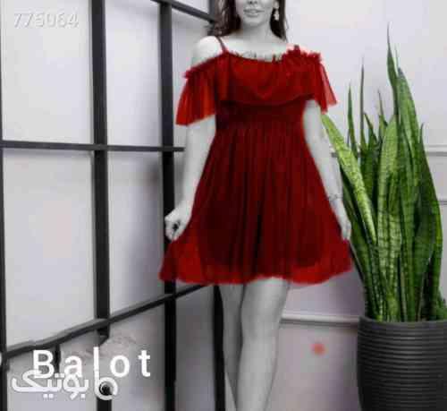 https://botick.com/product/775064-لباس-عروسکی-ناتالی