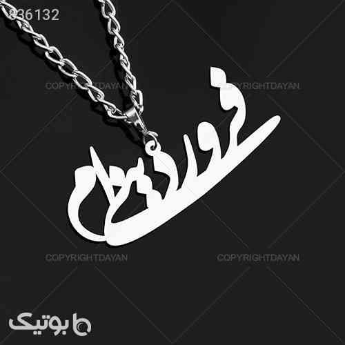 https://botick.com/product/836132-گردنبند-مردانه-ماه-تولد