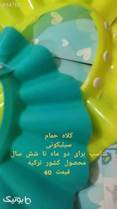 https://botick.com/product/854763-کلاه-نقاب-حمام-کودک-